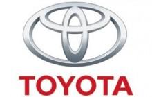 Autovrakoviště Toyota - externí odkaz